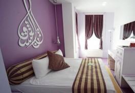 Adamar Hotel Istanbul